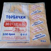 Торбички 8 кг ПРОМО